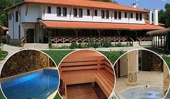 Заповядайте в НОВООТКРИТИЯ културно - исторически комплекс Стара Плиска! Нощувка със закуска и вечеря + басейн и СПА само за 45 лв.