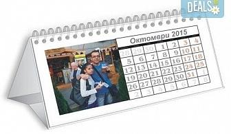 Зарадвайте семейството! Два или четири броя семеен настолен календар - пирамида 12 листа с 12 Ваши снимки от Офис 2
