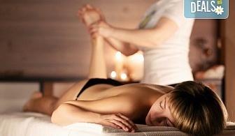 Заредете се със здраве! Опитайте масаж на цяло тяло и точков масаж и моксотерапия от масажно студио Дилянали