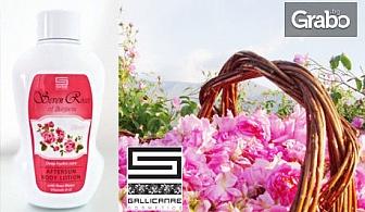 Защита на кожата! Лосион за след слънце, слънцезащитен лосион или масло за бърз загар Seven Roses