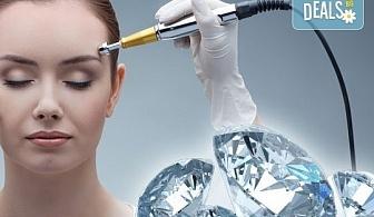 Засияйте с диамантено микродермабразио и хидратираща маска за лице в салон за красота Donna Doro!