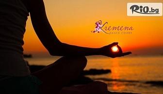 Здрав дух в здраво тяло с 4 посещения по Йога, от Kremena Dance Center