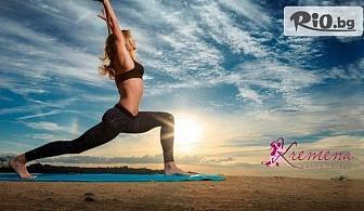 Здрав дух в здраво тяло! 4 посещения по Йога, от Kremena Dance Center
