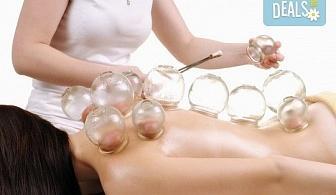 Здрав гръб в здраво тяло! Регенериращ оздравителен масаж на гръб - мануален и вендузен масаж и техники за подсилване на имунитета в SPA център Senses Massage & Recreation!