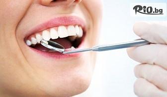 Здраве и естетика! Поставяне на металокерамика, изграждане на зъб, от Стоматологичен кабинет Д-р Лозеви