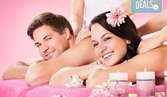 Здраве и красота в едно с класически масаж с етерични масла на цяло тяло в салон Лаура стайл!