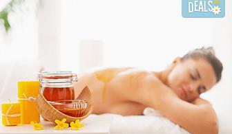Здраве и красота за Вашето тяло! Детоксикираща терапия с мед на гръб и крака в студио за красота Jessica, Варна!