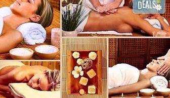 100% здраве! Пакет от 3 оздравителни масажа: дълбок масаж със сусамово масло и зонотерапия, оздравителен масаж с емулсия витамини, масаж с мурсалски чай и терапия кварцова лампа в Senses Massage & Recreation!
