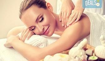 Здраве и регенериране! Оздравителен масаж на гръб и масажна яка при спа терапевт с лечебни билкови масла в Спа център Senses Massage & Recreation!
