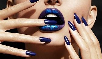 Здрави и красиви нокти! Ноктопластика с Polygel + маникюр с гел лак и лек масаж в Training Nail Studio!