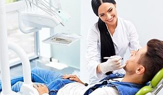 За здрави и красиви зъби! Ортодонтско лечение с подвижен ортодонтски апарат в Дентална клиника Персенк!