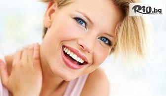 Здрави зъби! Лечение на на кариес и поставяне на висококачествена фотополимерна пломба, от Стоматологичен кабинет Д-р Лозеви