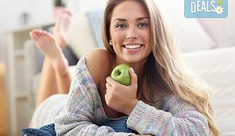 За здрави зъби! Лечение на кариес и поставяне на фотополимерна пломба в DentaLux!
