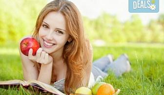 За здрави зъби! Лечение на кариес и поставяне на фотополимерна пломба от АГППДП Калиатеа Дент!