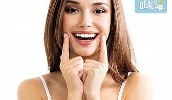 Здрави зъби! Лечение на кариес и поставяне на висококачествена фотополимерна пломба в DentaLux!