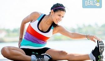 За здраво и красиво тяло! 4 тренировки по Body Shape в Студио за аеробика и танци Фейм!