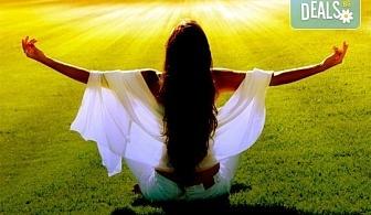 За здраво тяло и спокоен ум! Занятие Цигун, енергийна диагностика по меридиани и детокс в център GreenHealth