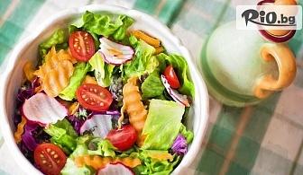 2 здравословни и вкусни салати по избор с 50% отстъпка, от Central-place в центъра на Пловдив