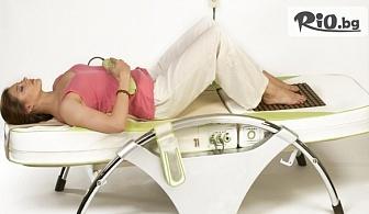 За живот без болка и за здраве за гръбначния стълб! 1, 3 или 10 процедури оздравителен масаж на масажно легло Нуга Бест, от Масажист Видка Нейчева