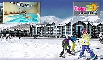 Зима в Аспен Ризорт! 2 или 3 Нощувки със закуски и вечери + СПА пакет и Отопляем Басейн + Трансфер до Ски Лифта в хотел Аспен Ризорт - Банско, на цени от 97 лв. на човек!