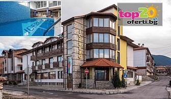 Зима в Банско на Горещи цени! Нощувка със закуска и вечеря + Трансфер до лифта, Басейн и Релакс пакет в хотел Айсберг, Банско, от 43 лв. на човек