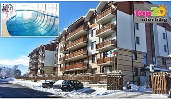 Зима в Банско - Нощувка със закуска и вечеря + Басейн, Сауна и Парна баня в Хотел Четирилистна Детелина, Банско, за 48 лв./човек