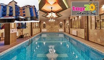 Зима в Банско! Нощувка със закуска и вечеря + Басейн и Сауна в хотел Поларис Ин 4*, Банско, от 39.90 лв./човек