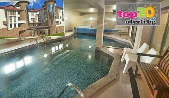 Зима в Банско! Нощувка със закуска или закуска и вечеря + Топъл басейн, Парна баня и Сауна в хотел Марая 4*, Банско, от 35 лв./човек