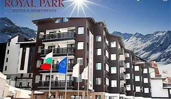 Зима в Банско! 7 нощувки на човек + закуски и вечери + басейн и уелнес пакет от хотел Роял Парк****