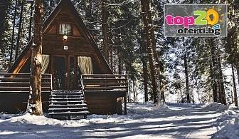 Зима в Боровец! Нощувка за до петима във Вилно селище Ягода и Малина***, от 169 лв. на вечер