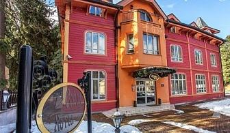 Зима в Боровец! Нощувка със закуска и вечеря в хотел Сокол