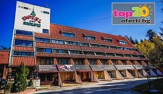 Зима в Боровец! Нощувка закуска и вечеря + Напитка + Фитнес в хотел Мура, Боровец, за 53 лева на човек