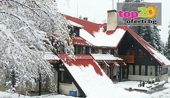 Зима в Боровец! Нощувка със закуска и вечеря + Напитка + Сауна и Парна баня в хотел Бреза, Боровец, за 58 лева на човек!
