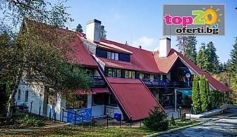 Зима в Боровец! Нощувка със закуска или закуска и вечеря + СПА център в хотел Бреза, Боровец, от 27 лева на човек!