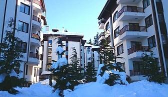 Зима в Боровец! 2 или 3 нощувки за двама възрастни + две деца до 14г. от ТЕС Флора апартаменти