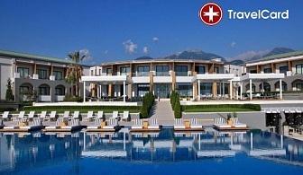 5* Зима в Cavo Olympo Luxury Resort&Spa