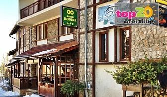 Зима в центъра на Банско! Нощувка със закуска + Сауна и Интернет в хотел Родина, Банско, от 29 лв. на човек
