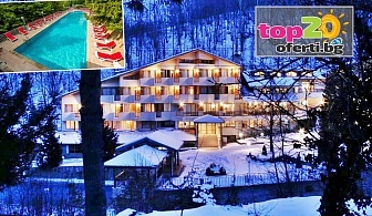 Зима в Чифлика! Нощувка със закуска и вечеря + Топъл минерален басейн и Сауна в хотел Дива - Чифлика, Троян, от 60 лв./човек