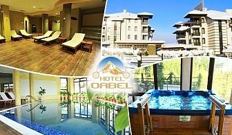 Зима в Добринище! Нощувка на човек със закуска + басейн с минерална вода и релакс пакет в хотел Орбел