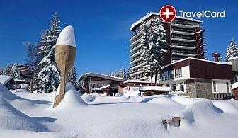 4* Зима в хотел Мургавец , Пампорово