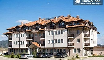 Зима (22.12-06.01) в хотел Севън сийзънс, Банско. Нощувка (мин.3) в студио със закуска и вечеря за двама.