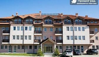 Зима (22.12-06.01) в хотел Севън сийзънс, Банско. Нощувка (мин.3) в апартамент със закуска и вечеря за двама.