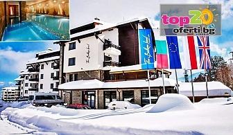 Зима край Банско! 1, 2 или 3 Нощувки със закуски или закуски и вечери, Вътрешен Отопляем басейн и СПА център в Хотел Балканско Бижу 4* от 57 лв. на човек