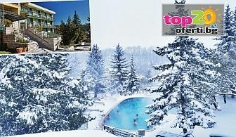 Зима край София! Нощувка с All Inclusive Light + Топли минерални Басейни и Сауна в хотел Виталис, Пчелин, от 46 лв. на човек