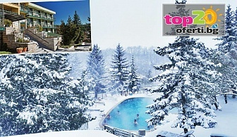 Зима край София! Нощувка с All Inclusive Light + Топли минерални Басейни и Сауна в хотел Виталис, Пчелин, от 60 лв. на човек