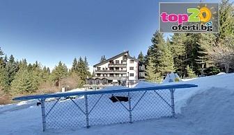 Зима на метри от ски пистите! Нощувка със закуска + Сауна в Хотел Сикрет - Изворите, Банско, за 15 лв. на човек