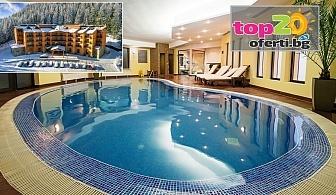 Зима в Пампорово! Нощувка със закуска и вечеря + Топъл басейн и СПА в хотел Белвю 4*, Пампорово, на цени от 50 лв. на човек