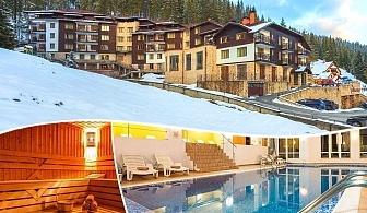 Зима в Пампорово! 3 или 5 нощувки на човек със закуски и вечери + басейн и СПА зона от хотел Стрийм Ризорт***