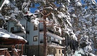 Зима в Паничище. Наем на обзаведена Къща Еделвайс за до 30 души със собствена СКИ писта