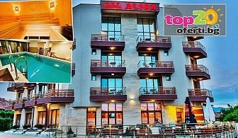 Зима в Павел Баня! Нощувка със закуска, обяд и вечеря + Отопляем Басейн и СПА в хотел Алиса 3*, Павел Баня, на цени от 75.50 лв./човек
